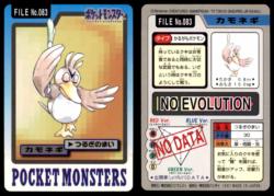 Carddass Pokémon Parte 3 File No.083 Farfetch'd Danzaspada Pocket Monsters Bandai (1997).png