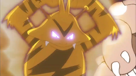 Marshadow Electabuzz.png