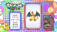 Pokémon Quiz XY105.png