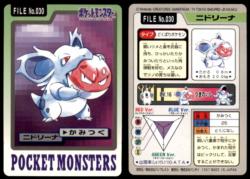 Carddass Pokémon Parte 3 File No.030 Nidorina Morso Pocket Monsters Bandai (1997).png