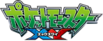 Serie XY logo.png