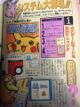 Picross magazine scan 2.png