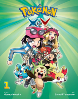 Pokémon Adventures XY VIZ volume 1.png