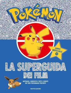 Pokémon superguidafilm.jpg