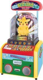 Dance Pikachu machine.jpg