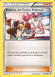 PokémonCenterLadyFlashfire93.png