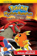 Pokémon Mystery Dungeon Ginjis Rescue Team VIZ.png