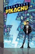 Detective Pikachu graphic novel cover.png