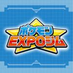 Pokémon EXPO Gym Gear icona.png