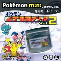 Pokémon Puzzle Collection Vol2.jpg