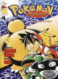 Polish Adventures Volume 4.png
