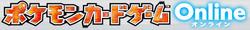 Pokemon Card Game Online Logo.png