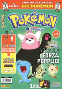 Rivista Pokémon Il Magazine Ufficiale 5 - 19 settembre 2017 (Panini Magazines).png