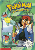 Teaming Up With Totodile