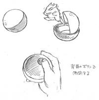Poké Ball sketch.png
