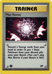 MaxReviveGymChallenge117.jpg