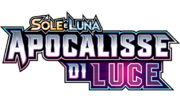 Apocalisse di Luce.png