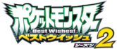 Pocket Monsters Best Wishes! Season 2