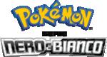 Pokémon Serie Nero e Bianco logo.png
