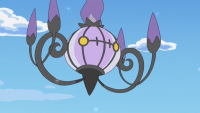 Chandelure di Andy