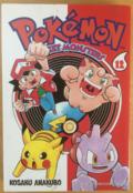 Pokémon Pocket Monsters CY volume 12.png