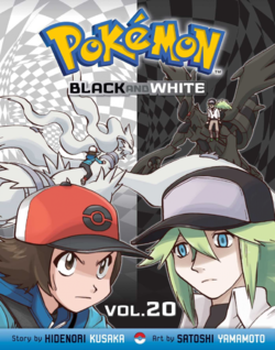 Pokémon Adventures BW volume 20.png