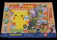 Manifesto pubblicitario in cartoncino delle Jumbo Carddas W Pokémon Parte 3 del 1998 della Bandai.png