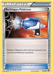 Acchiappa-PokémonNuoveForze.png