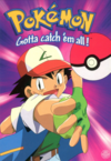 Cartolina 21 PC0145 Pokémon Ash-Ball GB Posters.png