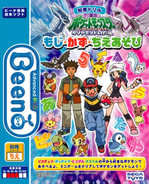 Intellectual Training Drill Pokemon DP Letter and Number Intelligence Gioco.png