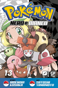 Pokémon Adventures BW IT volume 13.png