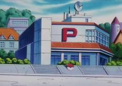 Isola Pummelo Centro Pokémon.png