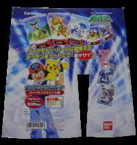 Manifesto pubblicitario in cartoncino delle Carddass Pokémon Diamante e Perla PokéDex Carte Diamante&Perla Edizione della Bandai.png