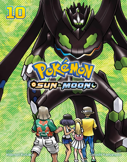 Pokémon Adventures SM VIZ volume 10.png