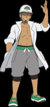 Professor Kukui SM.png