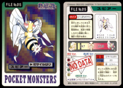 Carddass Pokémon Parte 3 File No.015 Beedrill Missilspillo Pocket Monsters Bandai (1997).png