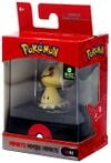 Figure Mimikyu 2 pollici della Wicked Cool Toys - Collezione Pokemon 2 Inch Mini Figure Select Collection Series 2 2019.jpg