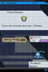 Fiocco N2B2.png