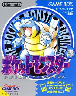 Pokémon Versione Blu Boxart JAP.png