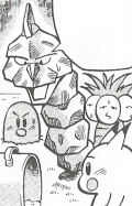 Red Onix Exeggutor PM.png