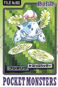 Bandai Ivysaur card.jpg