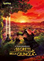 I segreti della giungla