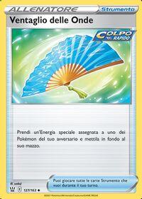 VentagliodelleOndeStilidiLotta127.jpg