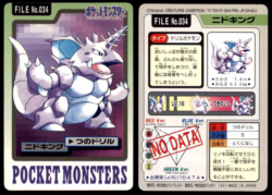 Carddass Pokémon Parte 3 File No.034 Nidoking Perforcorno Pocket Monsters Bandai (1997).png