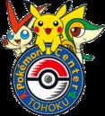 Logo Pokémon Center Tohoku.png