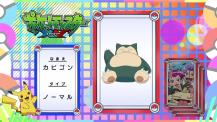 Pokémon Quiz XY018.png