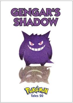 Gengars Shadow.png