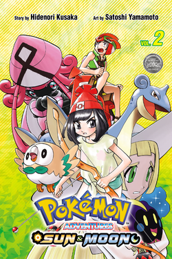Pokémon Adventures SM SA volume 2.png