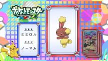 Pokémon Quiz XY113.png