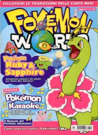Rivista Pokémon World 21 - settembre 2002 (Play Press).png